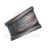 Buy cheap PP Garden Woven Weed Control Fabric For Controlling Weed Growth 130g / M² from wholesalers