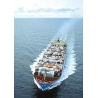 Buy cheap Container Sea Freight from Xiamen To Bangalore from wholesalers