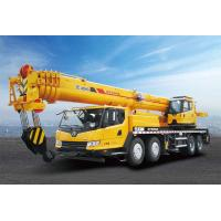 Buy cheap XCMG QY50KA 50 Ton Hydraulic Rc Mobile Truck With Crane 58.1m Travel Speed 85km/h from wholesalers
