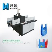 Buy cheap Full Automatic Carry Bag Punching Machine / Ultrasonic Punch Needle Machine from wholesalers