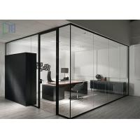 Buy cheap Clear Living Room Glass Office Partitions , Aluminium Partition Wall For Commercial from wholesalers