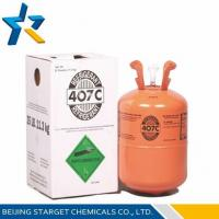 Buy cheap R407c home, commercial air conditioning refrigerants products with 4.63 MPa from wholesalers