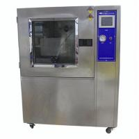 Buy cheap Simulation Dust Ingress Protection Test Equipment Environmental Test Chamber from wholesalers