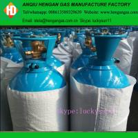 Buy cheap Welding Use Argon Gas from wholesalers