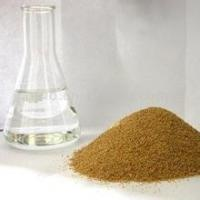 Buy cheap Choline Chloride 75% Liquid (Feed Grade) from wholesalers