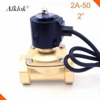 Buy cheap 11/4 Inch Water Fountain Solenoid Valve 220 Volt Brass Normally Closed IP68 from wholesalers