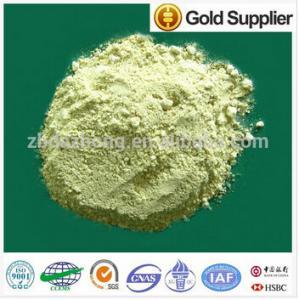 Buy cheap High Quality Polymeric Ferric Sulfate (PFS) ,Solid Polymerized Ferric Sulfate product