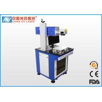 Buy cheap 30W Synrad Co2 Laser Marking Machine For Wood Leather Laser Engraver Machinery from wholesalers