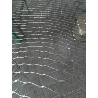 Buy cheap Flexible Stainless Steel X-Tend Stair Railing Protect Mesh/Staircase Mesh from wholesalers