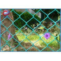 Buy cheap Multi Function PVC Coated Chain Link Fence 4 Foot Rhombic Wire Mesh For Yard from wholesalers