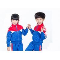 Buy cheap View larger image Winter long sleeve kid clothes international green primary kindergarten school uniform for girl girls from wholesalers