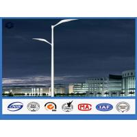 quality of residential light poles Federal flags offers high quality residential flagpoles available in variety of configurations like ground-mounted, wall-mounted and telescoping at affordable rates.