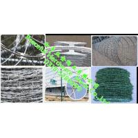 Buy cheap Razor (Barbed) Wire ,Blade-Gill Wire Net,Barbed Rope from wholesalers