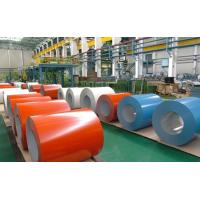 Buy cheap professional manufacturer of PPGI pre-painted galvanized steel sheet coils in Shanghai,China from wholesalers