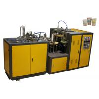 Buy cheap Disposable Cup Thermoforming Machine , Ice Cream Cup Making Machine 50 - 60 Cups Per Min from wholesalers