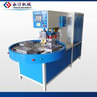 Buy cheap High frequency chopsticks blister packing machine from wholesalers