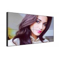 Buy cheap 55 Inch Ultra Thin Multi Screen Video Wall Light Weight Long Service Life For Airports from wholesalers
