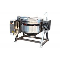 Buy cheap Energy Saving Commercial Soup Kettle Cooker Induction Coil Heat 30 Liters Capacity from wholesalers