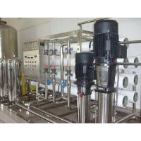Buy cheap water purification plant from wholesalers
