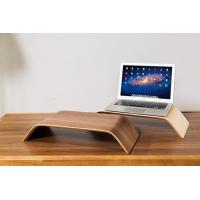 Buy cheap PC Office Laptop Riser Stand Smooth Paint Surface Cork Feet Protection from wholesalers
