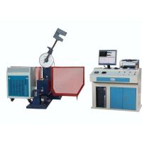 Buy cheap charpy impact test machine for impact testing of materials from wholesalers