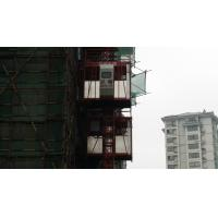 Buy cheap Max Loder Weight 4000kg Industrial Elevator Lift  for high buildings from wholesalers