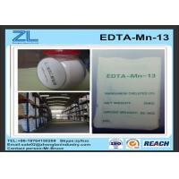 Buy cheap EDTA MnNa2 EDTA Chemical / Magnesium Salt Cas 15375-84-5 Fertilizer from wholesalers