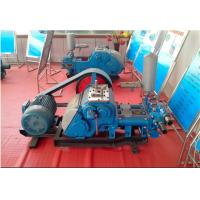 Buy cheap BW250 mud pump from wholesalers