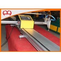Buy cheap Light Duty CNC Portable Plasma Cutting Machine 50HZ / 60HZ 220v Plasma Cutter from wholesalers