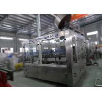 12000BHPH Beverage Filling Machine , Automatic Liquid Filling Machine For Plastic Bottle
