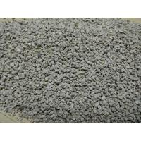 Buy cheap Anomaly Bentonite Clay Clumping Cat Litter from wholesalers