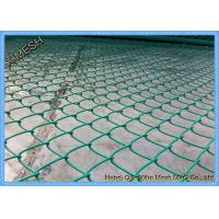 Buy cheap 9 Gauge Metal Wire Mesh Hot Dipped Galvanized Chain Link Fence Diamond Hole from wholesalers