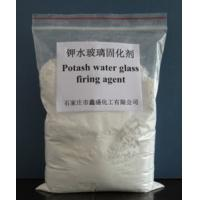 Buy cheap Curing Agent Aluminum Phosphate Firming Agent , Souble In Nitric Acid from wholesalers