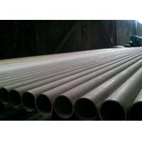 Buy cheap Thick Wall Seamless Stainless Steel Pipe ASTM A312 N08904 General Corrosive Service from wholesalers