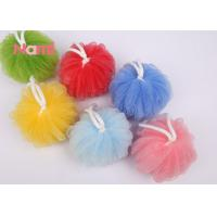 Buy cheap Bath Massage Shower Loofah Body Sponge Odor - Proof Improving Skin Texture from wholesalers