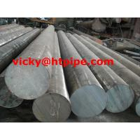 Buy cheap monel k500 uns N05500 en din 2.4375 round bar bars rod rods from wholesalers
