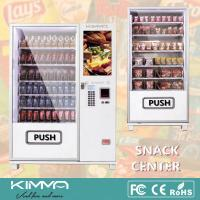 Buy cheap Large capacity snack and drinks center dispenser for village shop vending machine from wholesalers
