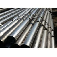 Buy cheap DIN 2391 St 44-2 Seamless Precision Steel Tubes Cold Drawn Cold Rolled Pipe from wholesalers