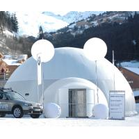 Buy cheap Unique PVC Tarpaulin Inflatable Party Tent For Travel / Wedding / School product