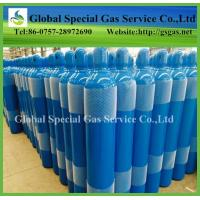 Buy cheap Helium gas cylinder from wholesalers