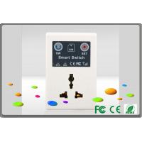 Buy cheap Home Automation Systems GSM remote controlled plug socket for Refrigerator from wholesalers