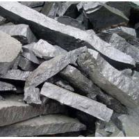 Buy cheap Calcium Silicon from wholesalers