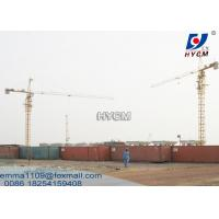Buy cheap TC3508 Outside Hydraulic Telescopic Mini Tower Crane Civil Construction Projects from wholesalers