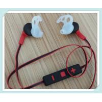 Buy cheap Bluetooth 4.0 Stereo Sweatpoof Fashionable Bluetooth Headset For Music And Calls from wholesalers