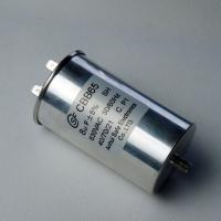 Buy cheap cylinder capacitor from wholesalers