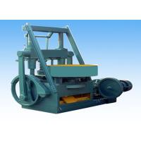Buy cheap 5.5kw 50 pieces / min Small Coal Briquette Making Machine For Charcoal Powder from wholesalers
