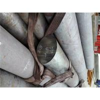 Buy cheap Alloy Hastelloy C276 Round Bar OD 12mm - 350mm Large Diameter from wholesalers