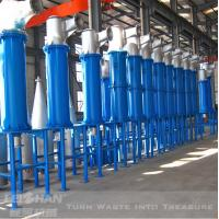 Buy cheap ZSC series high density cleaner for waste paper recycling machine from wholesalers