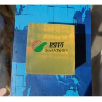 Buy cheap SBS Packaging Yellowish and semi-transparent  PSA Pressure Sensitive Adhesive Block For Card Box Sealing and tea box from wholesalers