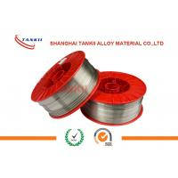 Buy cheap Nickel Aluminium Composite Thermal Spray Wire Nial8020 In Bright Color from wholesalers